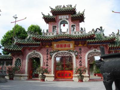 Hoi Quan Phuc Kien in Hoi An
