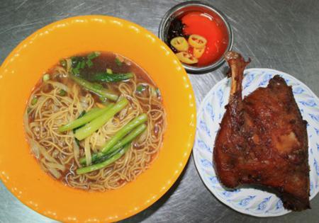 Mi Vit Tiem - Duck noodles