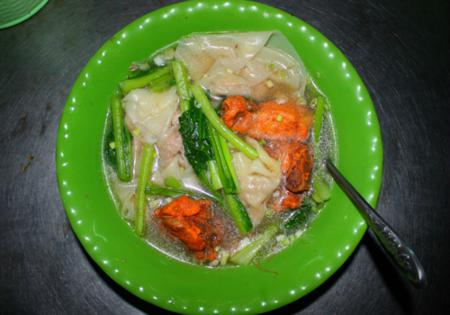 Sui Cao - Ravioli soup